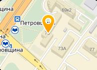 Белнефтехим, Белорусский государственный концерн по нефти и химии
