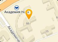 Управление делами НАН Беларуси
