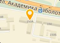 Субъект предпринимательской деятельности Патентный поверенный Брагарник А.Н.