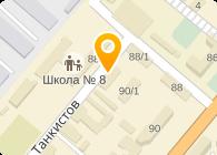Адвокат ОСТАПКО Н.И. и Партнеры