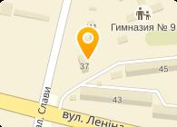 """ООО """"Алчевская проектно - строительная компания"""""""