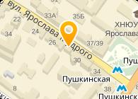 ООО «Центр развития предпринимательства»