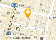 Сава ЛТД, ООО