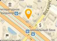 Юридическая фирма БЛИСС, ООО