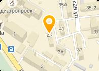 Авистар Юридическая компания, ООО