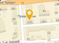 Луганский экспертно-технический центр , ГП