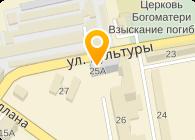 Детективное агентство Коракс, ООО