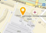 Юридическая компания Партнер'с, ООО