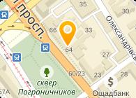 Комаренко Т. О.