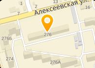 Укркранэнерго, ПАО