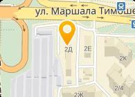 Агентская Служба Сертификации, ООО ( АСС Групп )