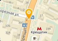 Адвокат Киев, ООО
