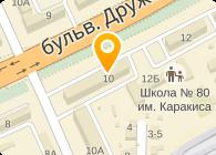 СIТА(Туристическая компания), ООО