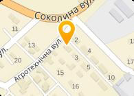 Государственная нотариальная контора Донецкая 5-а
