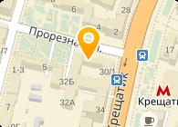 Всеукраинский центр развития градостроения и инжиниринга,ООО