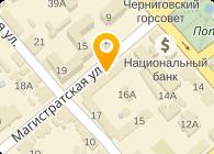 Богушевич Н В, ЧП (Нотариус)