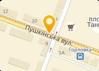 Шепелев В.А., СПД