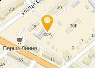 Агентство Недвижимости Ленина, ЧП