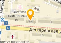 Юридическое бюро Вадима Левицкого, ЧП