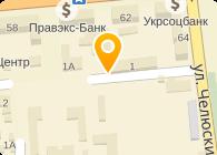 Адвокатское агентство Донбасс, СПД
