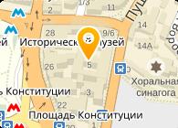 Юстиниан, ООО