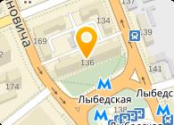 Юридическая фирма Акценты, ООО