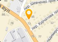 ГРУНДФОС УКРАИНА, ООО