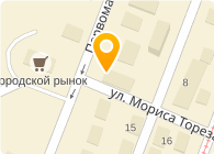 Адвокат Шитов Игорь Юрьевич