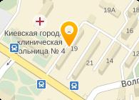 Адвокат Бонюк Алексей Петрович, ЧП
