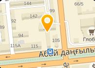 Алматинский Городской Центр АИС ГЗК, РГП