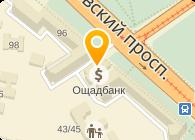 Строительная лицензия Харьков, ЧП