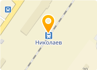 Студио Легале, ООО