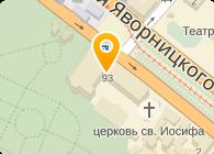 Прыбыльская и К, ООО