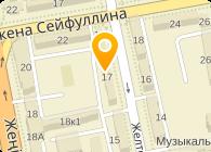 Юридический центр Фемида, ТОО