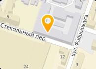 Бизнес-диалог ЮА, ООО