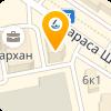 Астана Юрист, ТОО