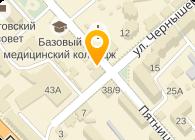 ТЮФ Райнланд Украина, ООО