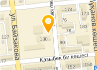 Алматинское Бюро по Сертификации, ТОО