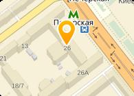 1-й Украинский Лицензионный Центр, ООО