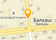 Lex Ltd (Лекс Лтд), ТОО