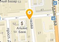 Евразийское коллекторское агентство, ТОО