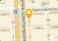"""ООО """"Донтранстрой"""""""