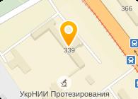Украинский научно-исследовательский институт протезирования, протезостроения и восстановления трудоспособности (УкрНИИпротезирования)