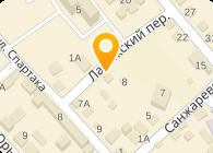Эндомедиум-Украина, ООО