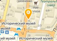 Эндомедиум Украина, ООО