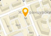 БТЛ - Украина, ООО