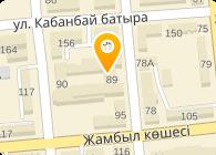 Адамант Груп (Adamant Group), ТОО