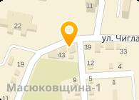"""УП """"Архимир"""""""