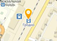 """ООО """"ВИТАРТИС"""""""