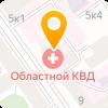 Техоpгснаб, ООО